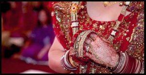 जल्दी शादी करने के टोटके